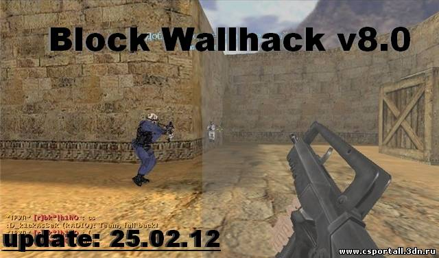 Block Wallhack v8