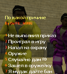 JailBreak Reason Ultimate + Автофридей