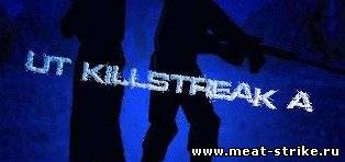 Русификатор UT KillStreak RUS для Counter Strike 1.6 сервера